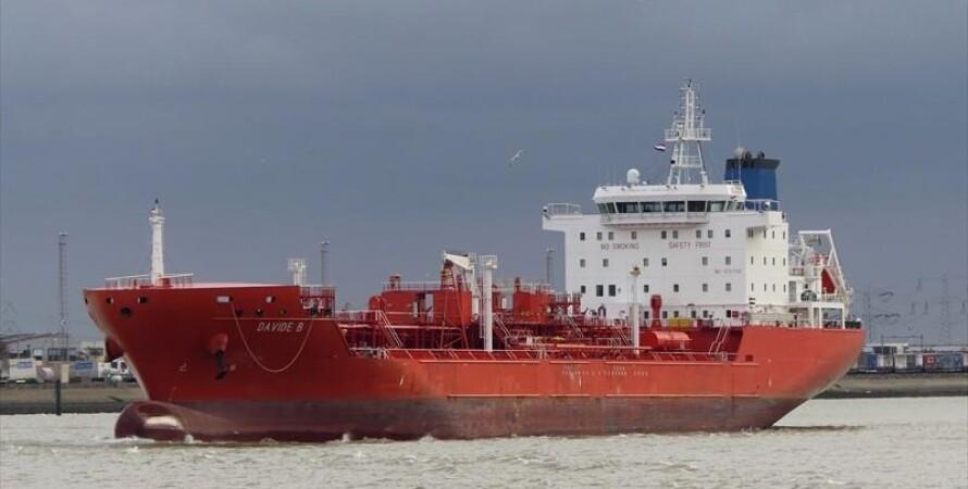 Пираты захватили танкер с украинцами в команде у берегов Африки «фото»
