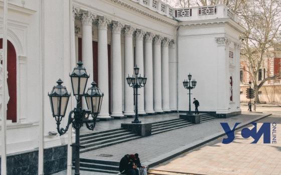 Одесская мэрия и облсовет переходят на удаленку «фото»