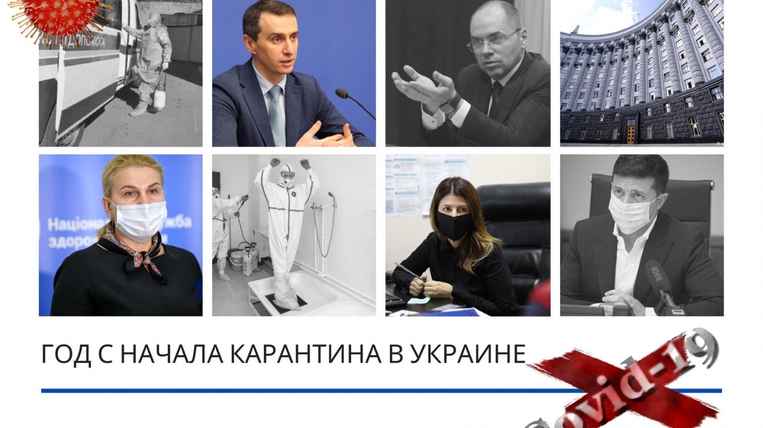 Год карантина: как пандемия коронавируса изменила Одессу «фото»