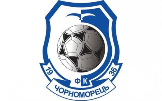 «Черноморец», итоги зимы: новый тренер и игроки, старые игры и стадион (фото) «фото»