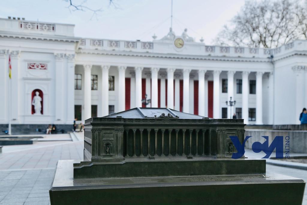 Одесская мэрия и коммунальные предприятия переходят на дистанционный режим работы «фото»