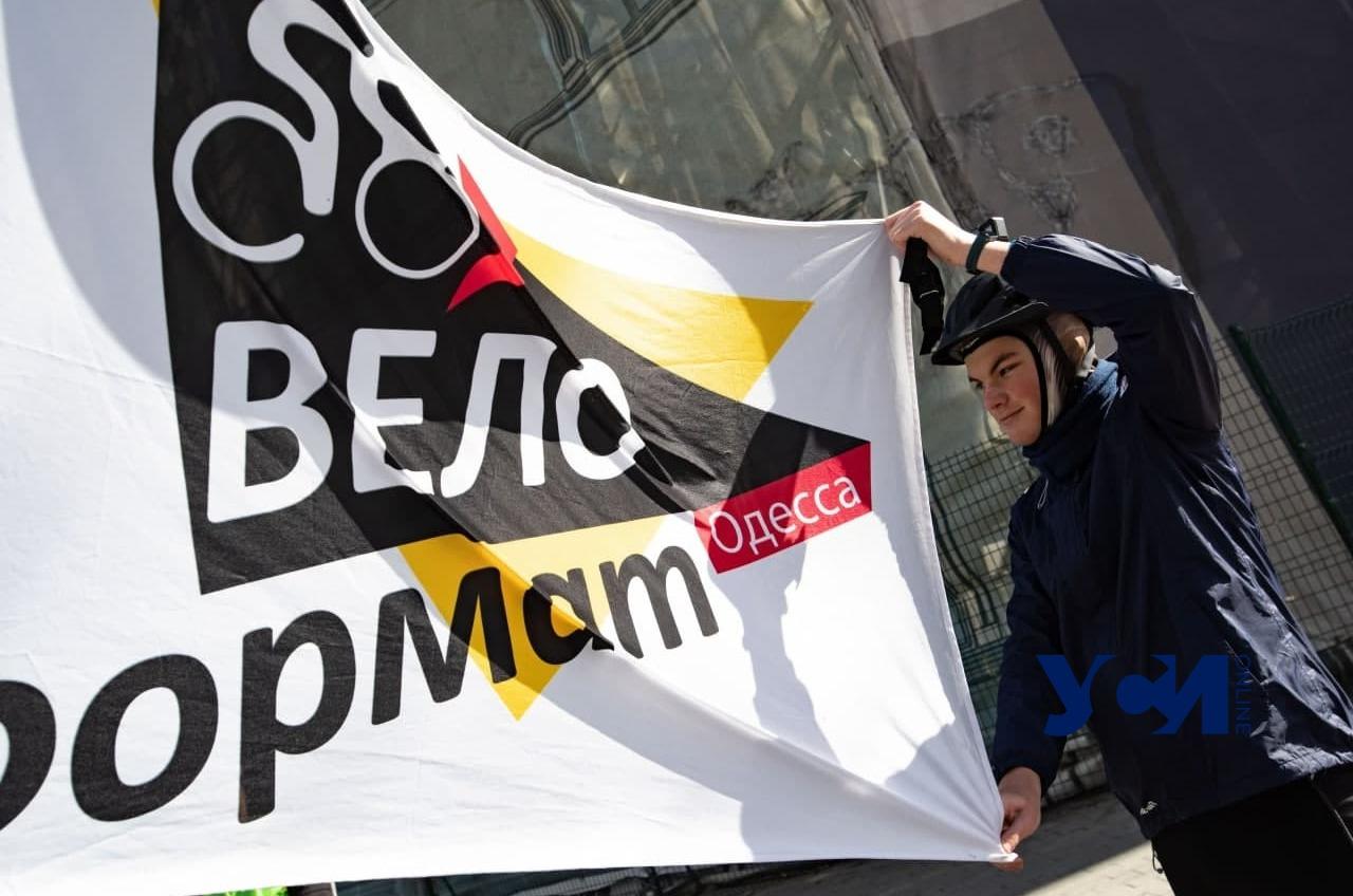 В честь женщин: одесские велосипедисты устроили заезд (фото, аудио) «фото»