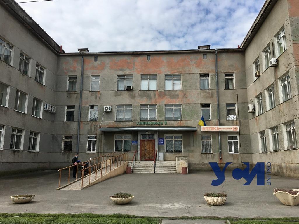 В Одессе открывают дополнительные койки для лечения больных с COVID-19 (фото) «фото»