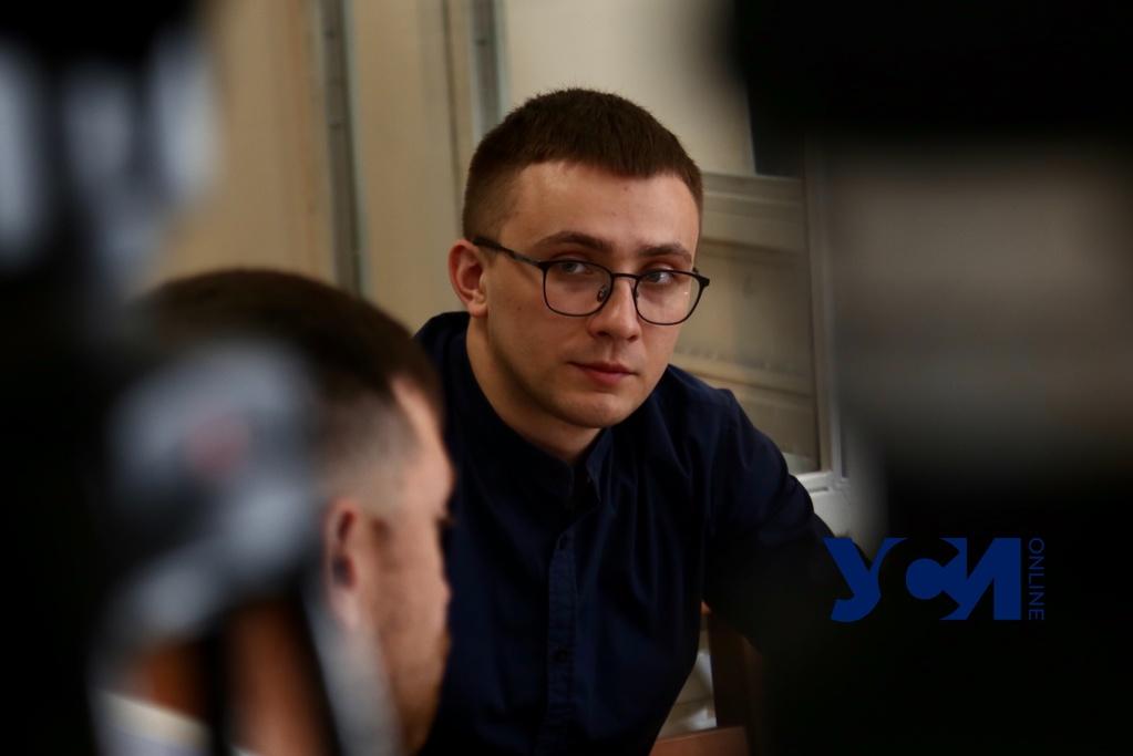 Дело Стерненко и Демчука: материалы передали в апелляционный суд «фото»