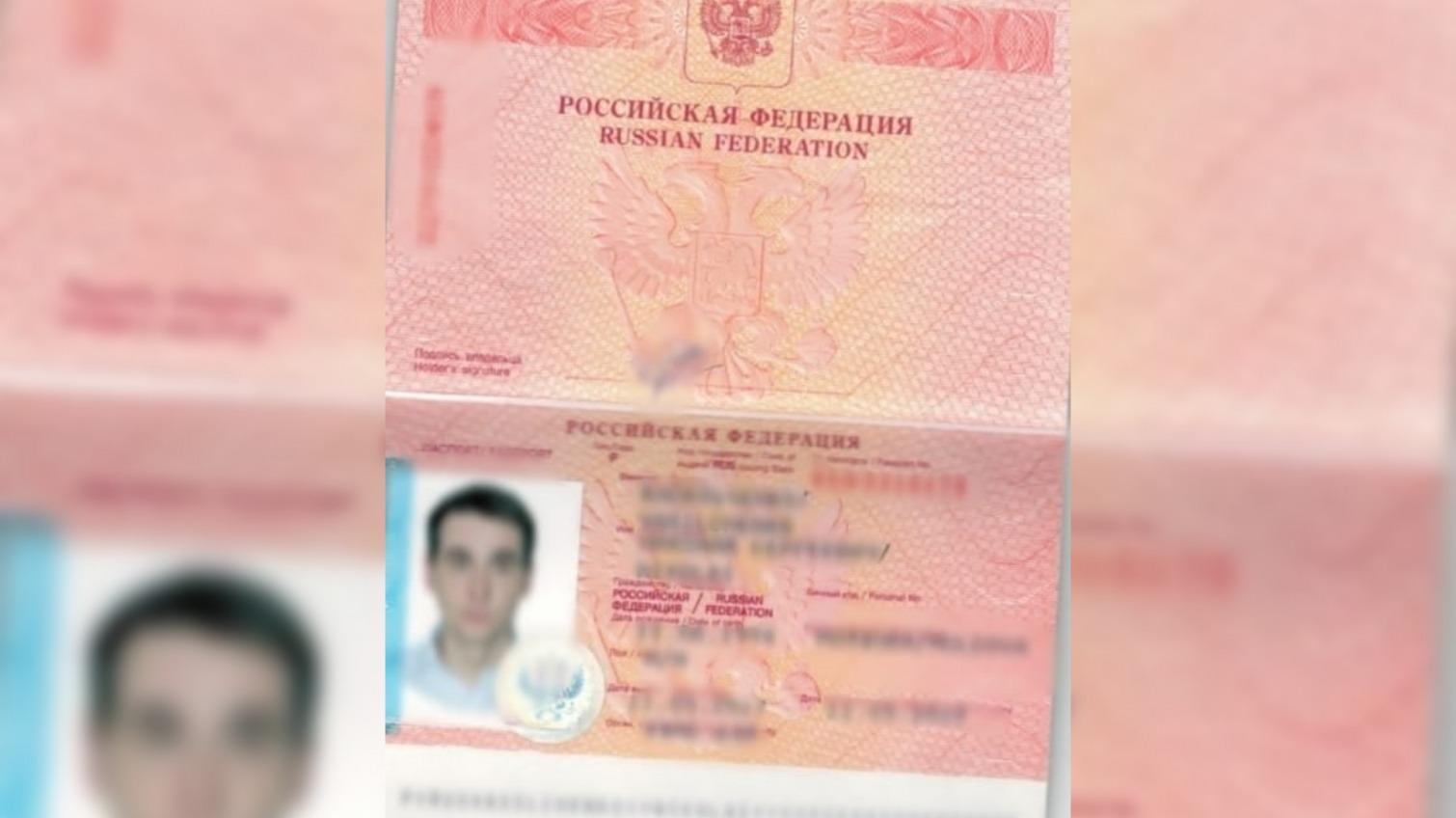 В Одесской области гражданина РФ не пустили в Украину из-за незаконного визита в Крым (фото) «фото»