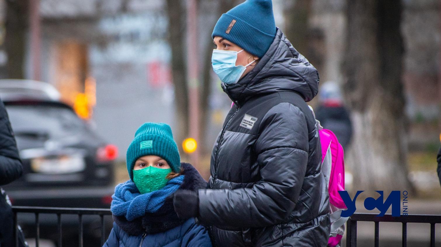 Школы Одесской области могут перейти на дистанционку «фото»