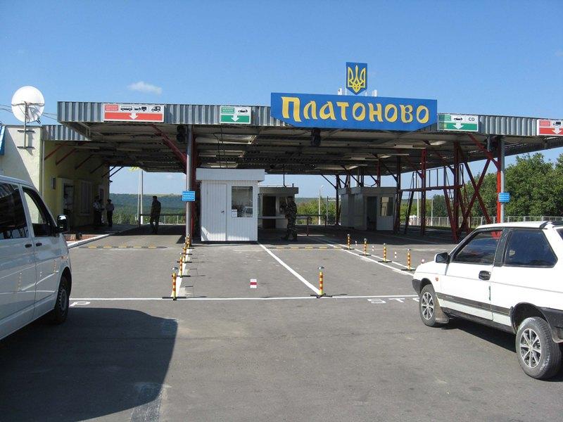 В Одесской области отремонтируют три приграничных пункта пропуска «фото»