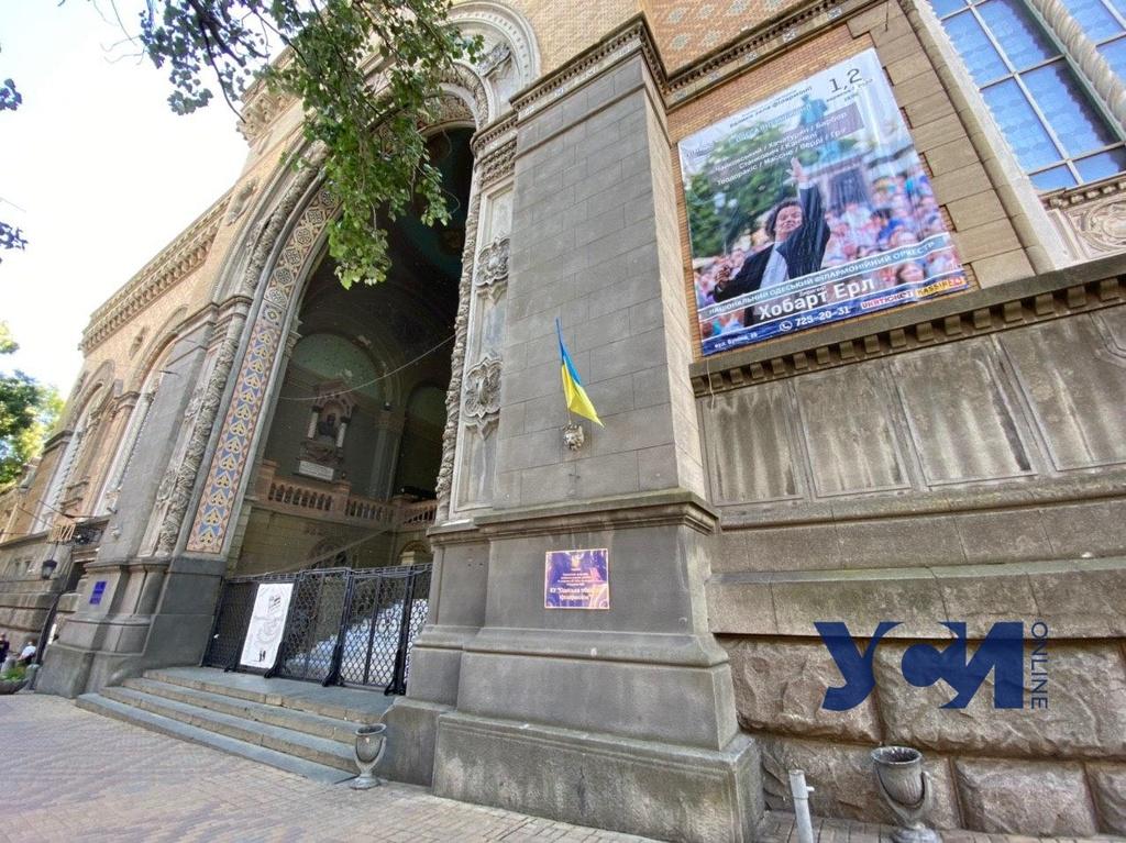 Проект реставрации Одесской филармонии обойдется почти в 7 миллионов «фото»