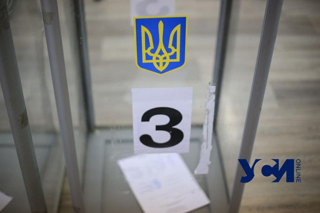 В 5 районах Одесской области пройдут «довыборы» депутатов в местные советы «фото»