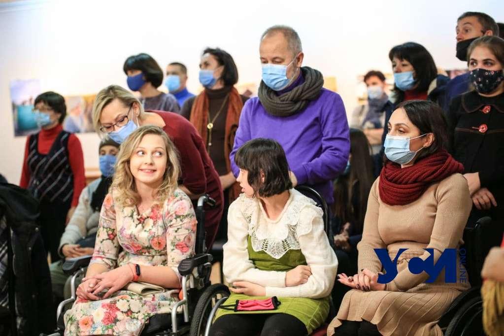 В Одессе создадут новую программу поддержки для людей с инвалидностью «фото»