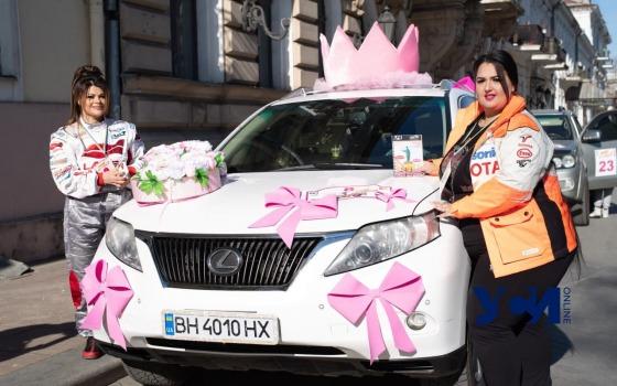 В Одессе проходит женское ралли (фото, аудио) «фото»
