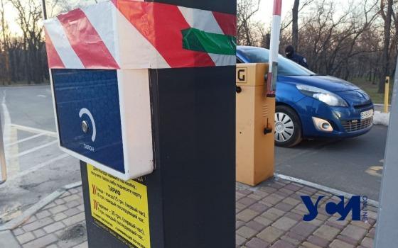В Одессе закрыли проезд к «Черноморцу» (фото) «фото»