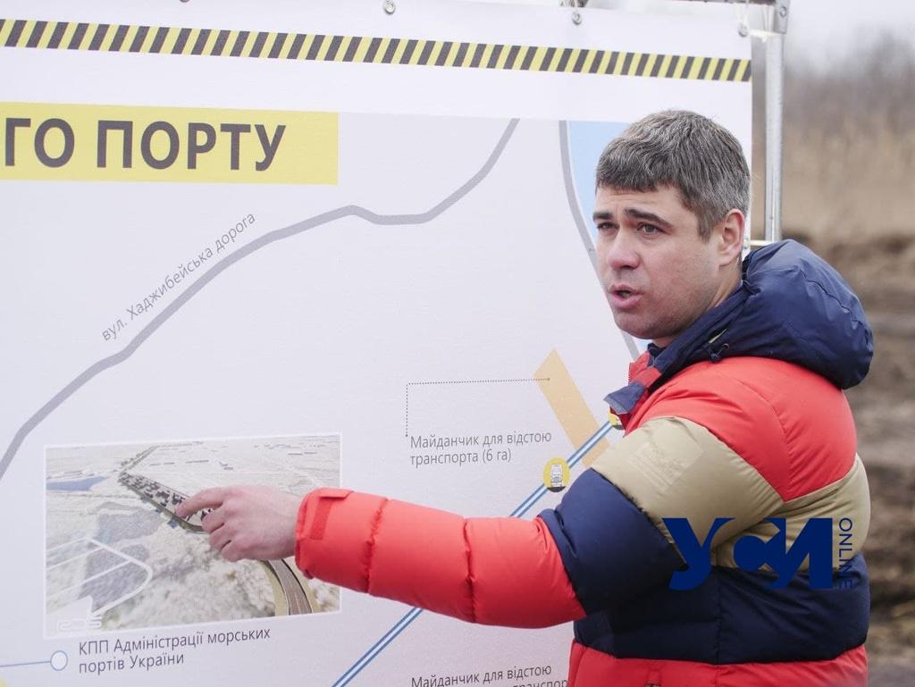 В Одессе стартовало строительство новой бесплатной дороги в порт (фото) «фото»