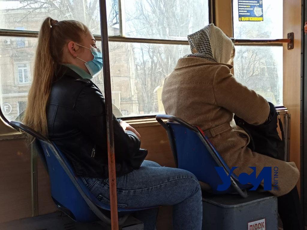 Первый день в красной зоне: как в Одессе работает транспорт (фото, видео) «фото»