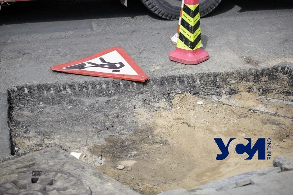 На Бунина начали ямочный ремонт (фото) «фото»