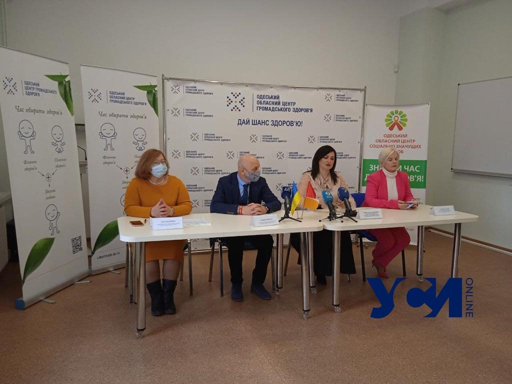 Одесский центр социально-значимых болезней может стать областной «инфекционкой» «фото»