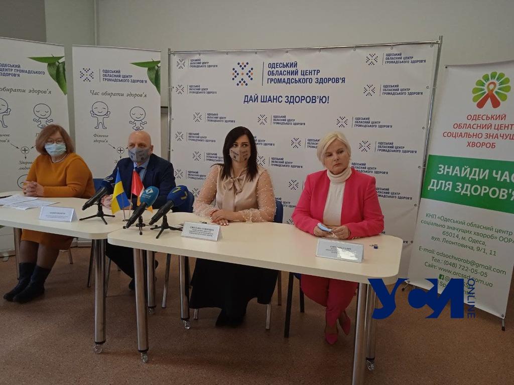 Медреформа: в Одесской области на 30 % снизилась заболеваемость туберкулезом «фото»