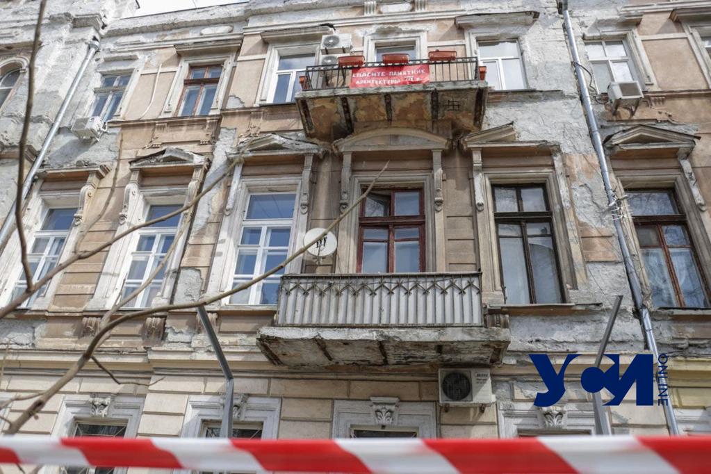 Памятник архитектуры на Софиевской: выбран подрядчик для подготовки проектной документации (фото) «фото»