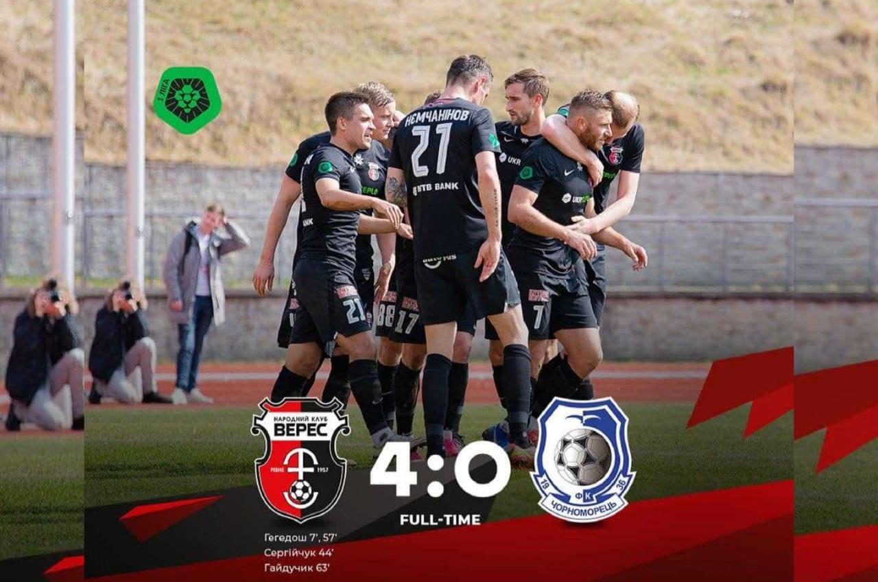 «Черноморец» разгромно проиграл «Вересу» и потерял лидерство в Первой лиге (видео) «фото»