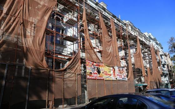 В украинском театре отремонтируют греческий зал, фойе и лестницы «фото»