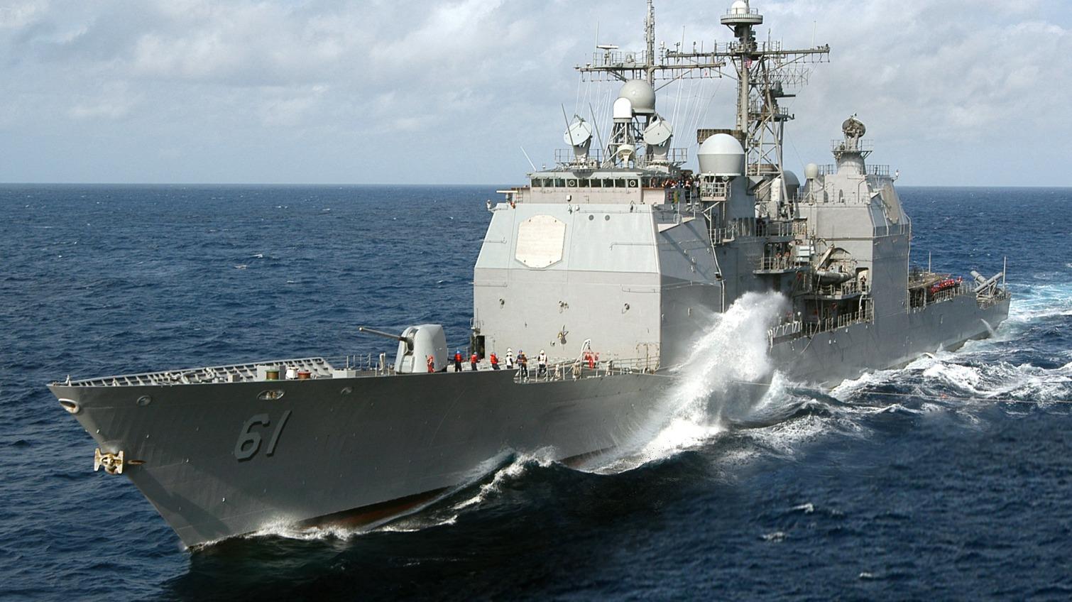 В Черное море вошел американский ракетный крейсер USS Monterey «фото»