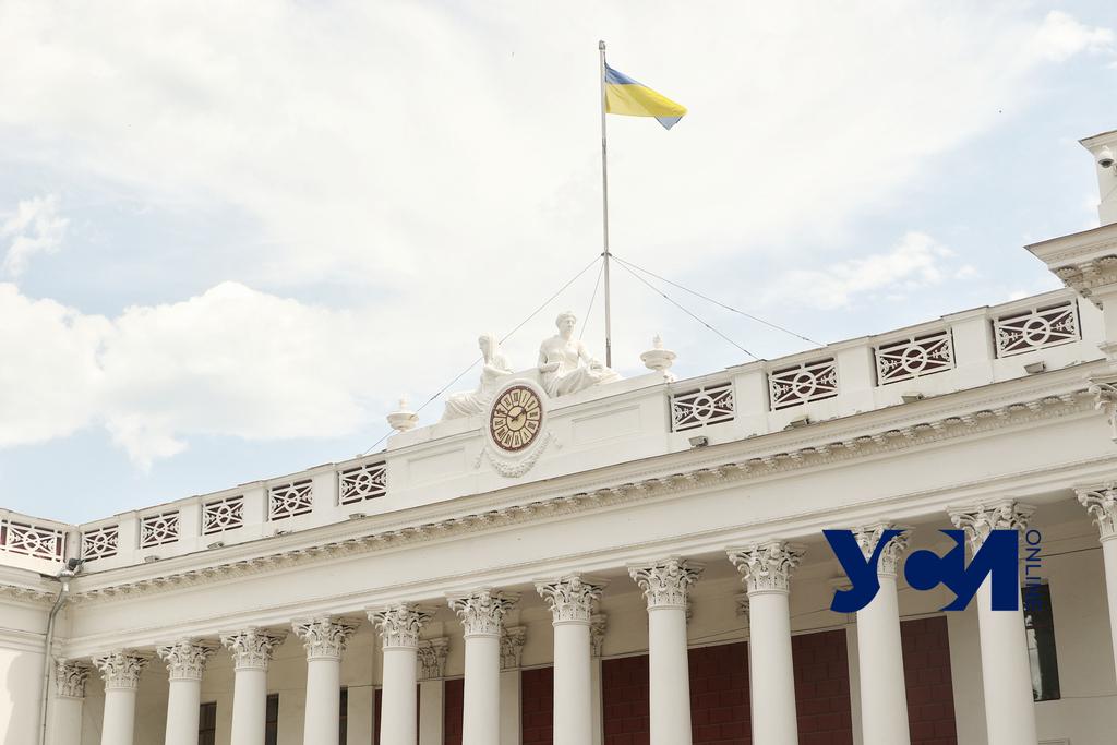 Одесса поднялась в рейтинге «прозрачности», но упала по «подотчетности» (фото) «фото»