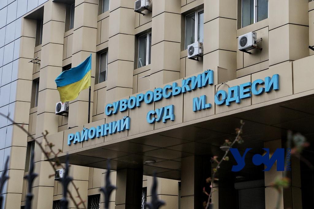 В Одессе хакеры взломали почту суда и разослали фейковые письма «фото»