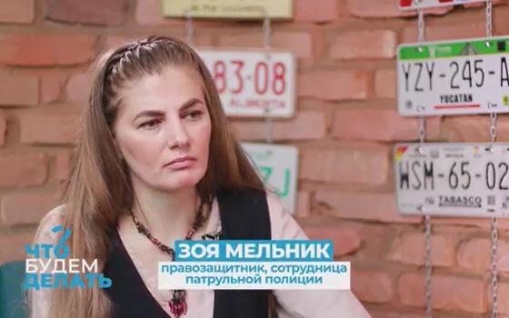 Зоя Мельник – в программе «Что будем делать» с Ольгой Ермоленко (тизер) «фото»