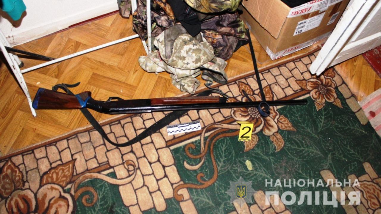 В Одесской области мужчина выстрелил в жену, а потом в себя (фото, видео) «фото»