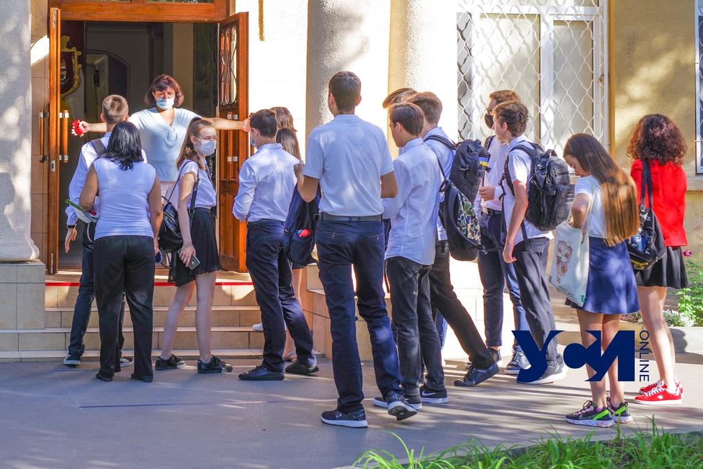 Школьники и студенты Одессы возвращаются на офлайн-учебу «фото»