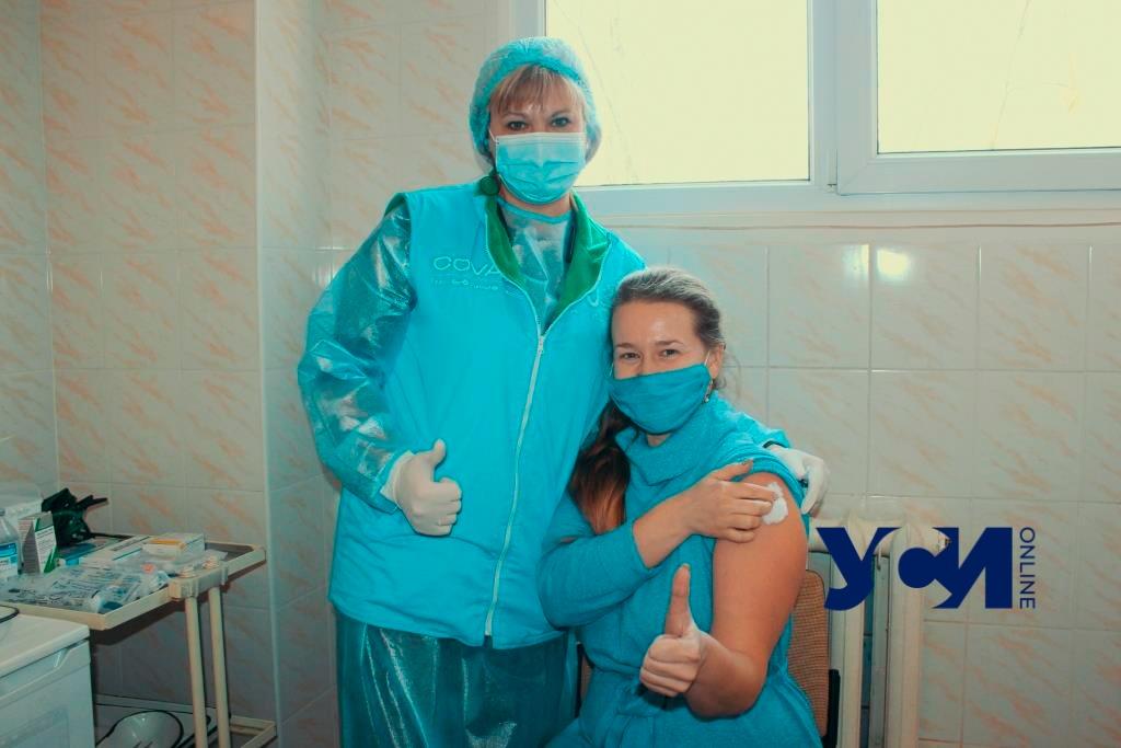 В Одессе начали вакцинировать учителей, которые будут проводить ВНО (фото, аудио) «фото»