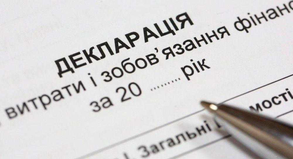 Чиновник Минобороны не подал все декларации и получил 850 гривен штрафа «фото»