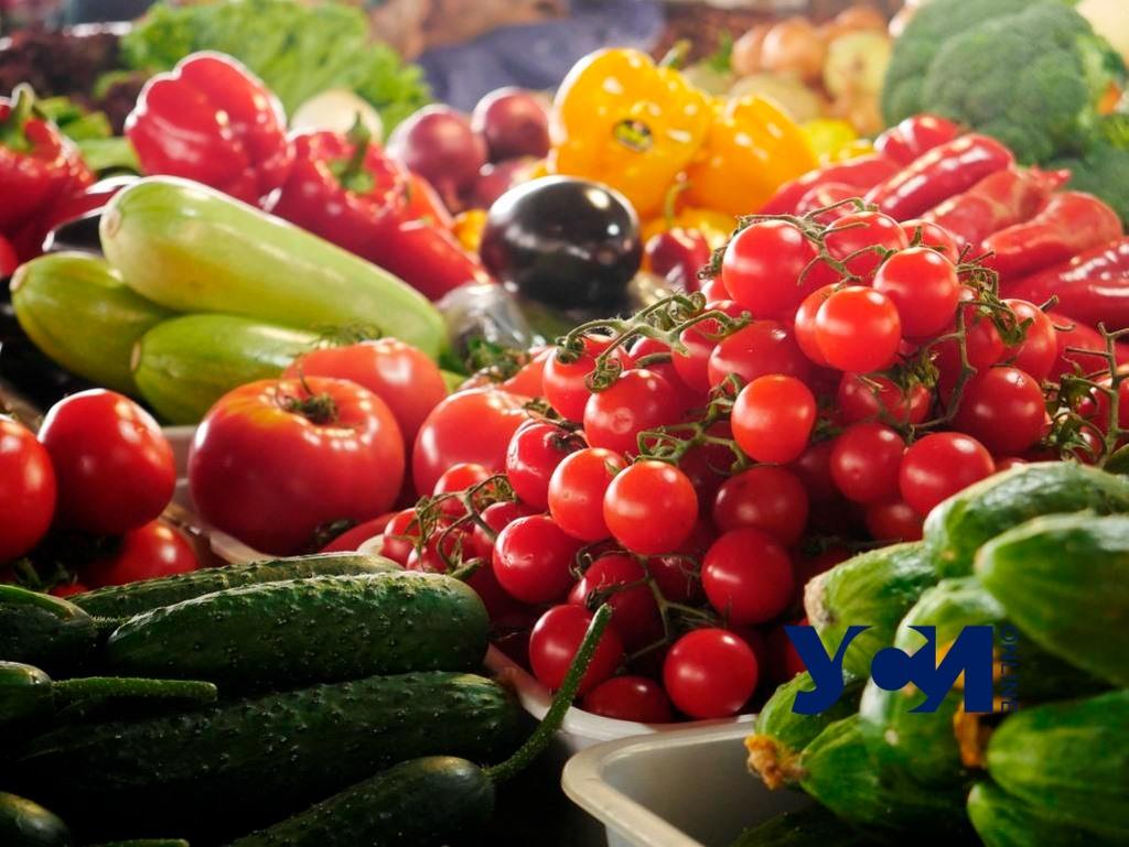 «Золотые» клубника и помидоры: почем фрукты и овощи на Привозе (фото) «фото»