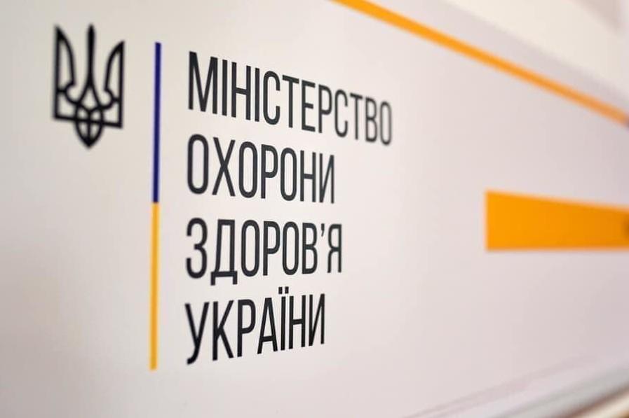 В Украине зарегистрировали корейскую вакцину против COVID-19 (аудио) «фото»
