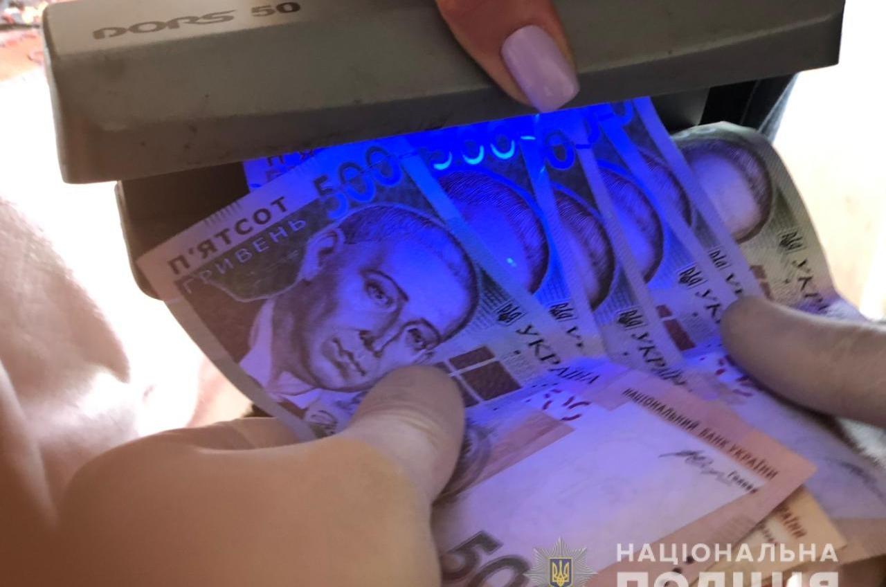 Печатали «деньги» на дому: полиция разоблачила фальшивомонетчиков (фото, видео) «фото»