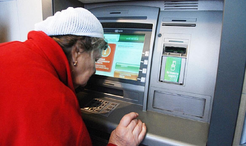 С 1 сентября одесские пенсионеры будут получать пенсию только через банк (аудио) «фото»