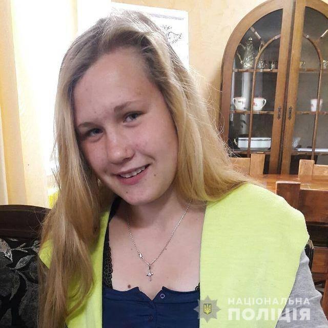 В Березовке ищут пропавшую девушку (фото) ОБНОВЛЕНО «фото»