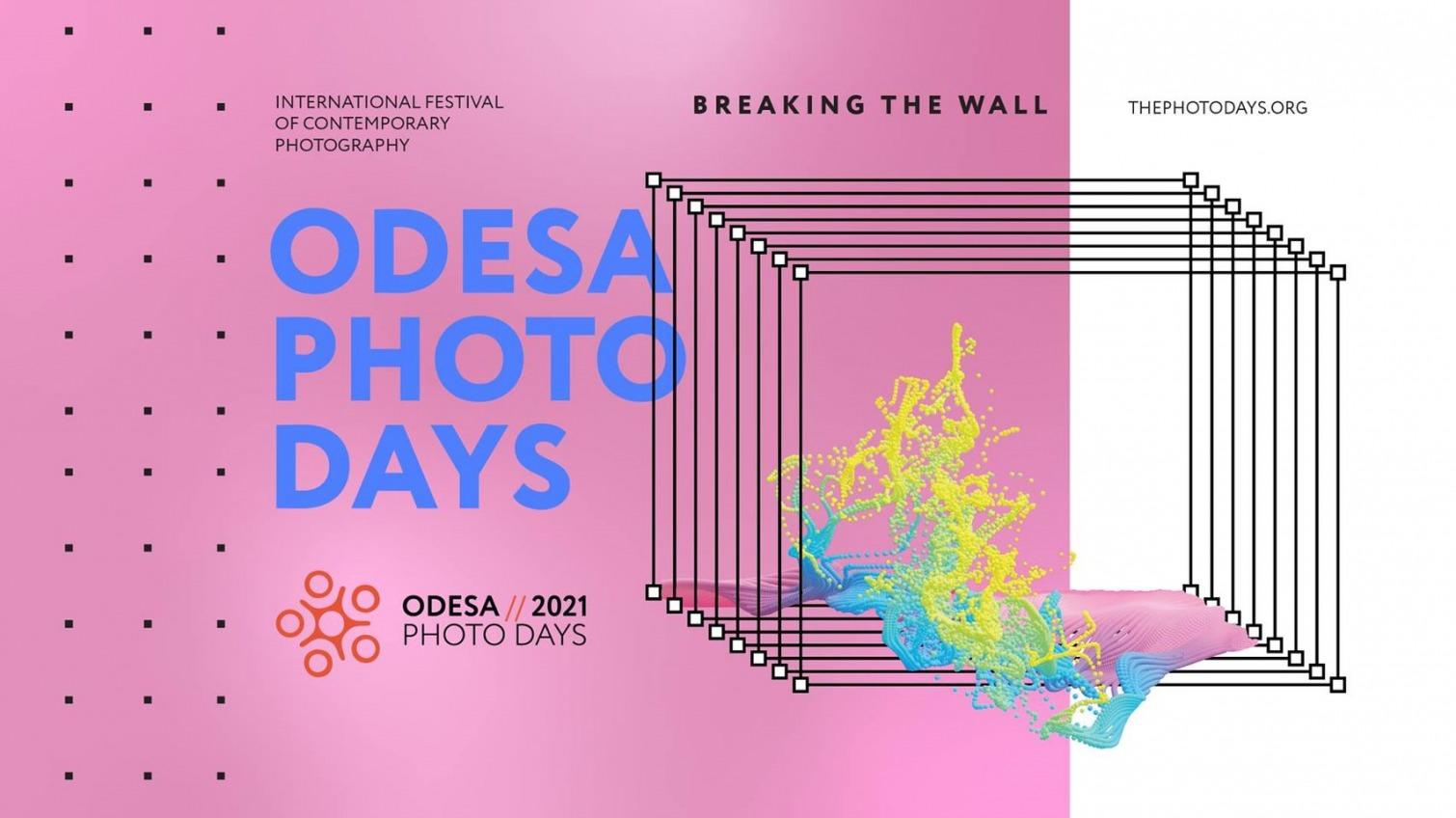 «Ломая стену»: в Одессе состоится фестиваль Odesa Photo Days 2021 «фото»