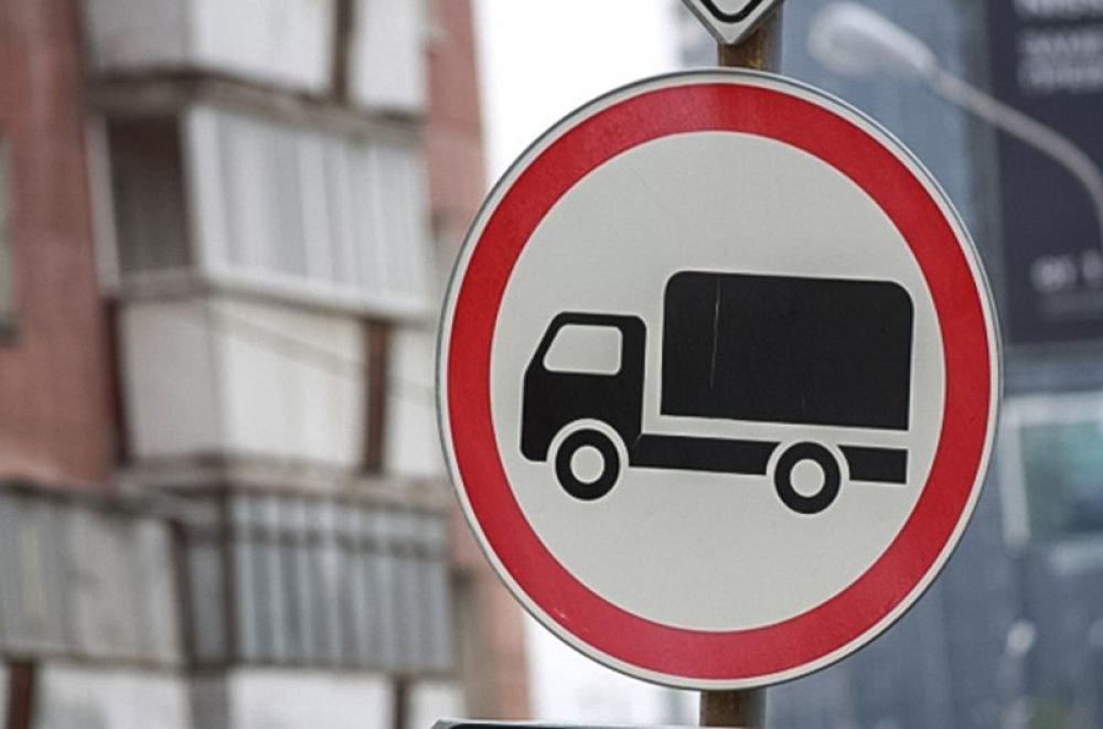 Грузовикам хотят запретить въезд в Одессу в часы пик «фото»