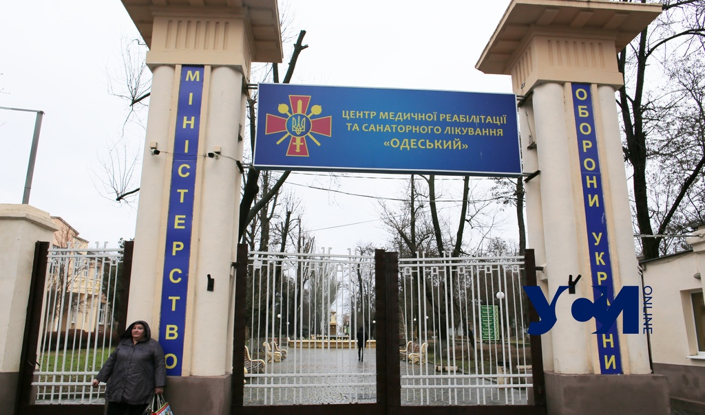 В санатории «Одесский» отремонтируют резервуар более чем за 2 миллиона «фото»