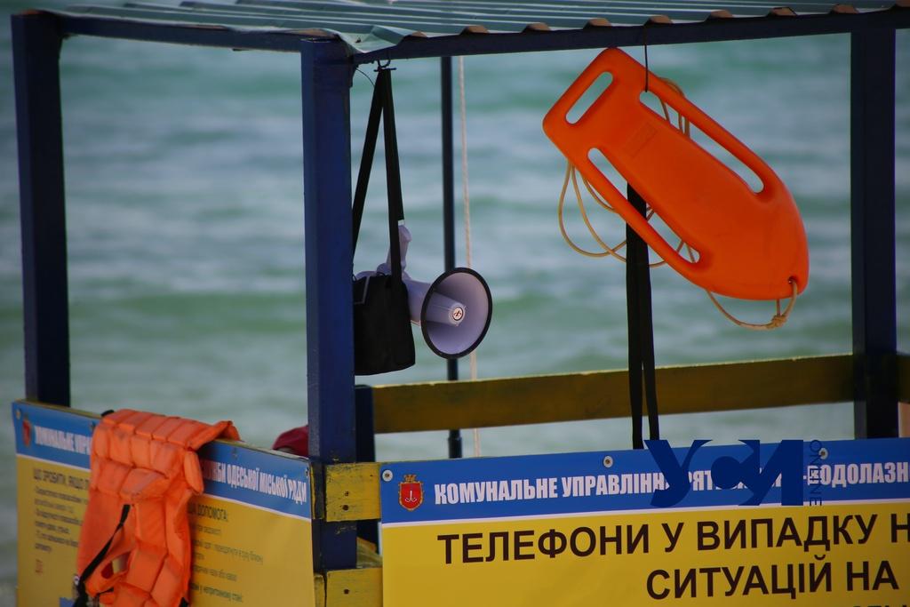 На 14-й Фонтана у города хотят отобрать спасательную станцию (фото) «фото»