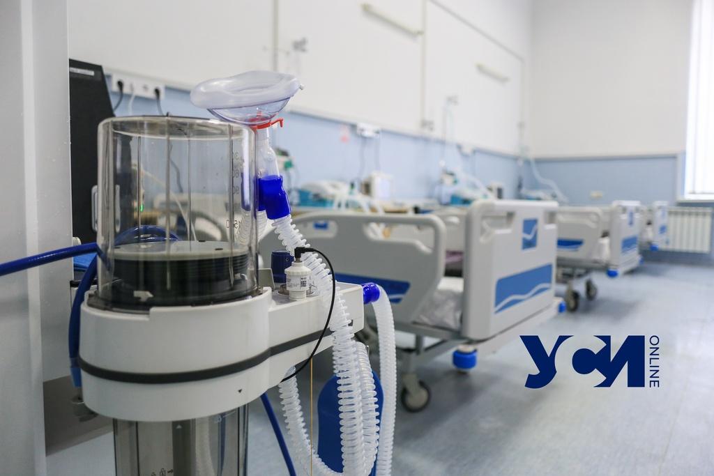 Как обеспечить пациентов дефицитным кислородом «фото»