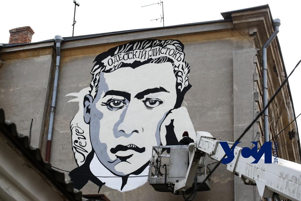 В центре Одессе создают мурал – портрет писателя Жаботинского (фото) «фото»