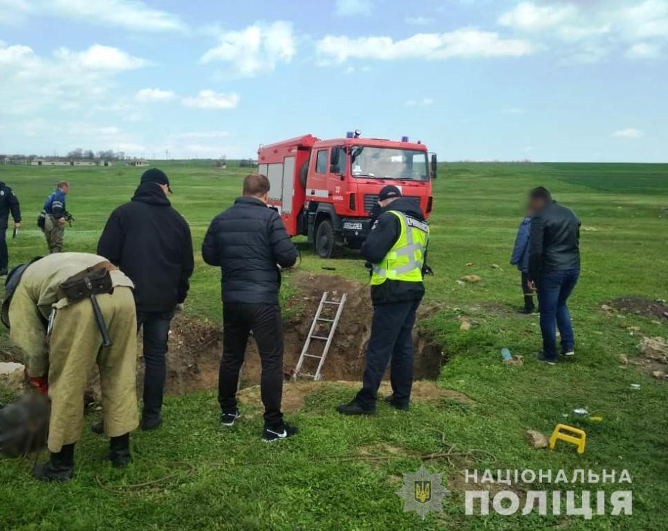 Одесская область: к гибели 4 человек в колодце могло привести отсутствие ограждения «фото»