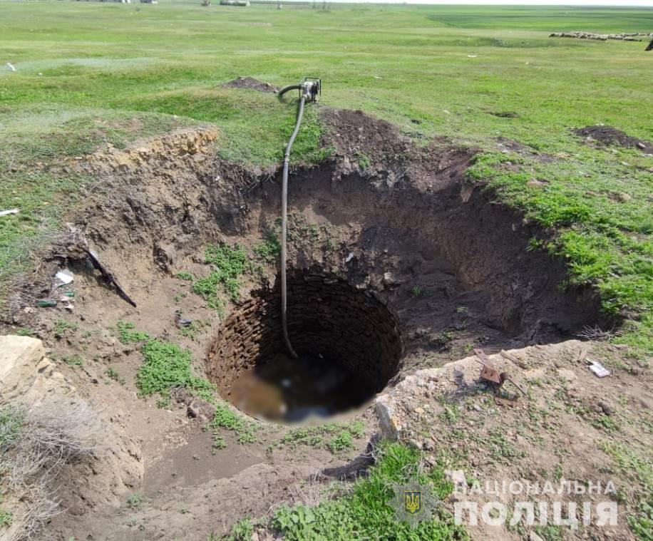 В Одесской области в колодце нашли 4 трупа (фото, видео) «фото»