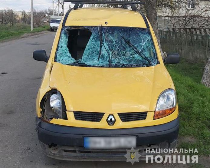 ДТП в Одесской области: пешеход попал в больницу с переломами таза (фото) «фото»