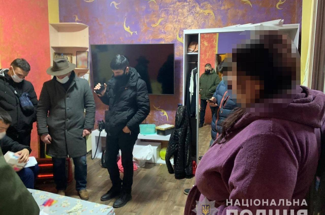 Интернет-мошенницу из Одесской области задержали (фото) «фото»