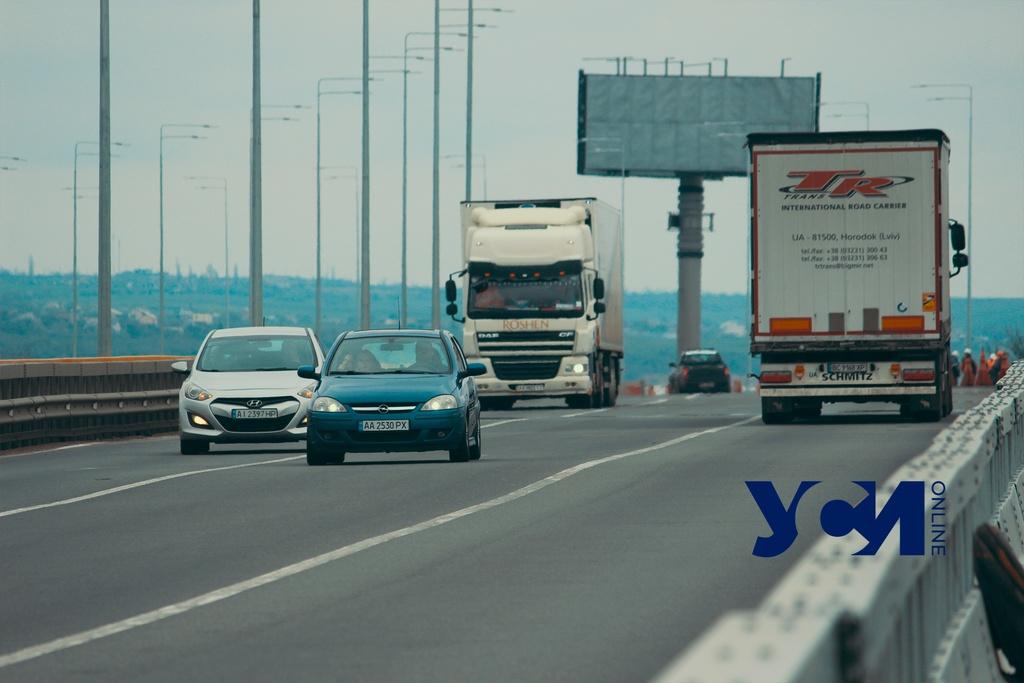 Как прошло открытие Хаджибейского моста (видео) «фото»