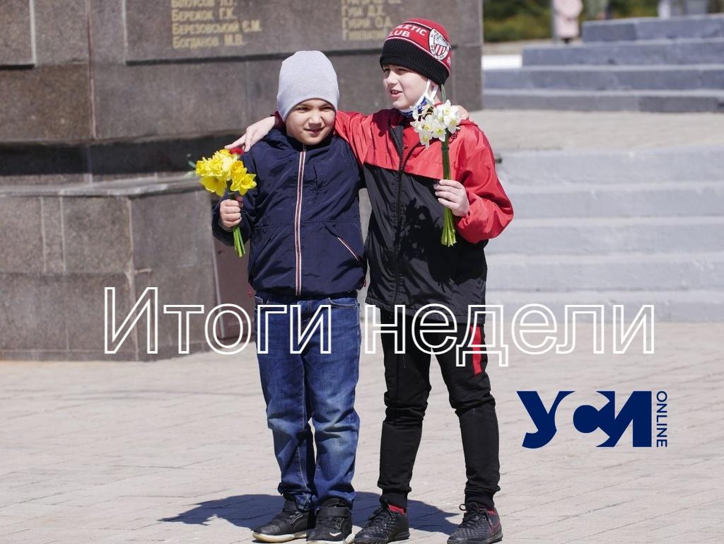«Бутылка Руссова», красная зона и годовщина освобождения: итоги недели «фото»