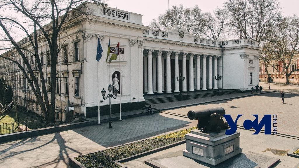 Большая распродажа: Одесский горсовет собирается получить за 39 помещений более 60 млн «фото»